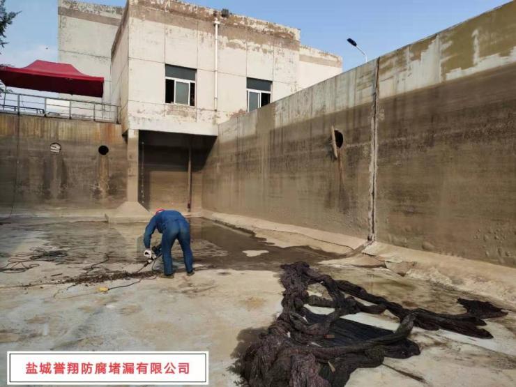 徐州污水池堵漏污水池带水堵漏专业注浆处理