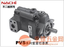 官方不二越NACHI柱塞泵PVS-2B-35N3-12常用型号