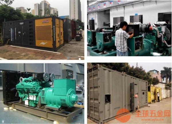 上海静音发电机组出租-上海展会发电机-上海发电车出租
