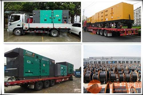 合肥静音发电机组出租-合肥展会发电机-合肥发电车出租