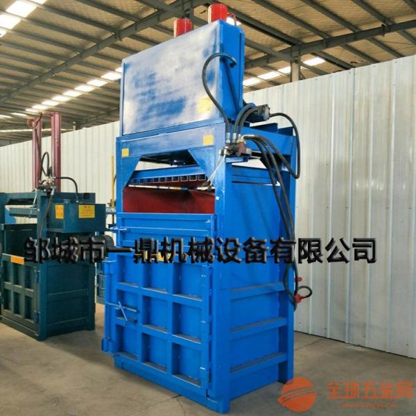塑料膜液压打包机 80吨废旧金属液压打包机 纸箱饮料瓶成块机