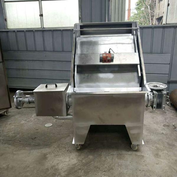 养殖场化粪池清理设备 鸡粪鸭粪脱水机 屠宰场污水处理机
