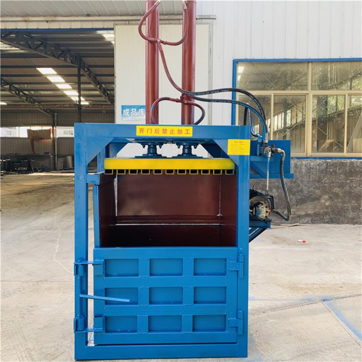 30噸油漆桶液壓壓扁機 小型服裝打包機批發