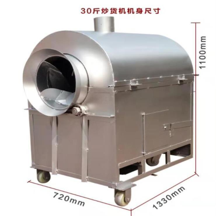 中小型炒货机 泰安炒货机生产商 炒货机炒绿豆炒坚果