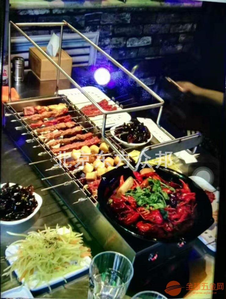 北京东方众邦供应:自动烧烤机,自动翻转烧烤炉,生产厂家,批发优惠