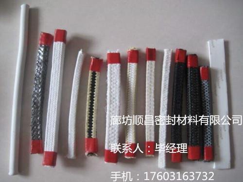 YS250-F油浸石棉填料装置