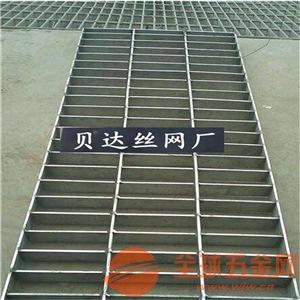 防滑网格板 平台防滑网格板种类 防滑网格板价格