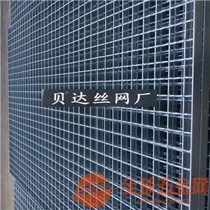 贝达热镀锌钢格板防滑齿型钢格板平台走道钢格板