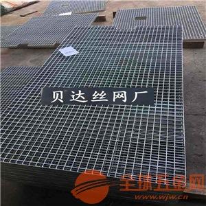 t4t3踏步板 郑州生产钢格板 踏步板