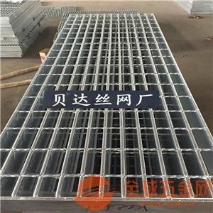 热镀锌格栅板 钢格板厂家 平台钢格板