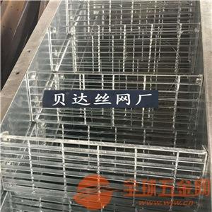 专业生产优质热镀锌钢格板 平台格栅板 钢格板厂家