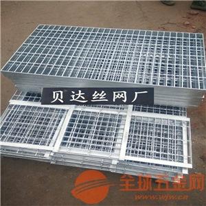 厂家现货热销 抗高压钢格板 可定制各种规格钢格板