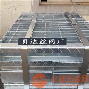 镀锌格栅板 热镀锌钢格栅 平台钢格栅