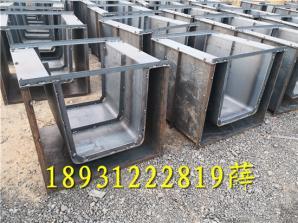 排水槽钢模具