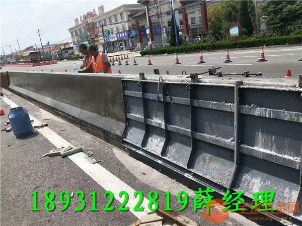 水泥防撞護欄鋼模具隔離墩模具預制現澆防撞墻