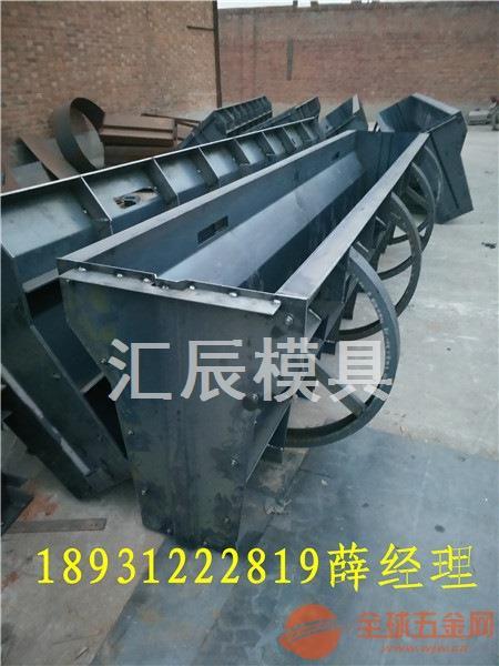 混凝土隔離墩鋼模具現澆和預制的區別