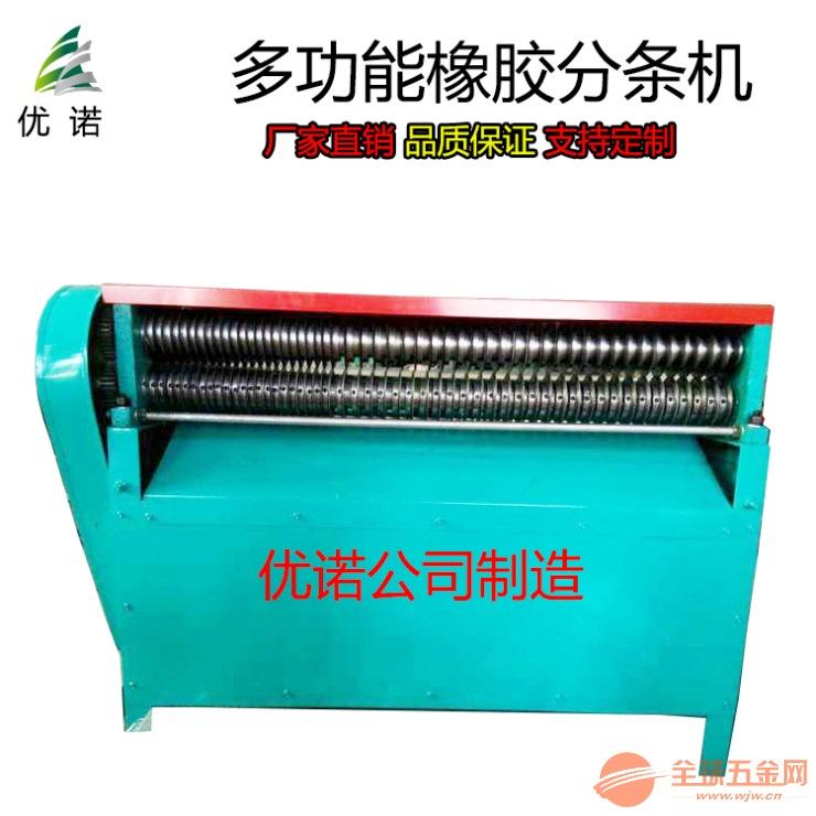 橡胶板分条机A虞山橡胶板分条机A橡胶板分条机厂家价格