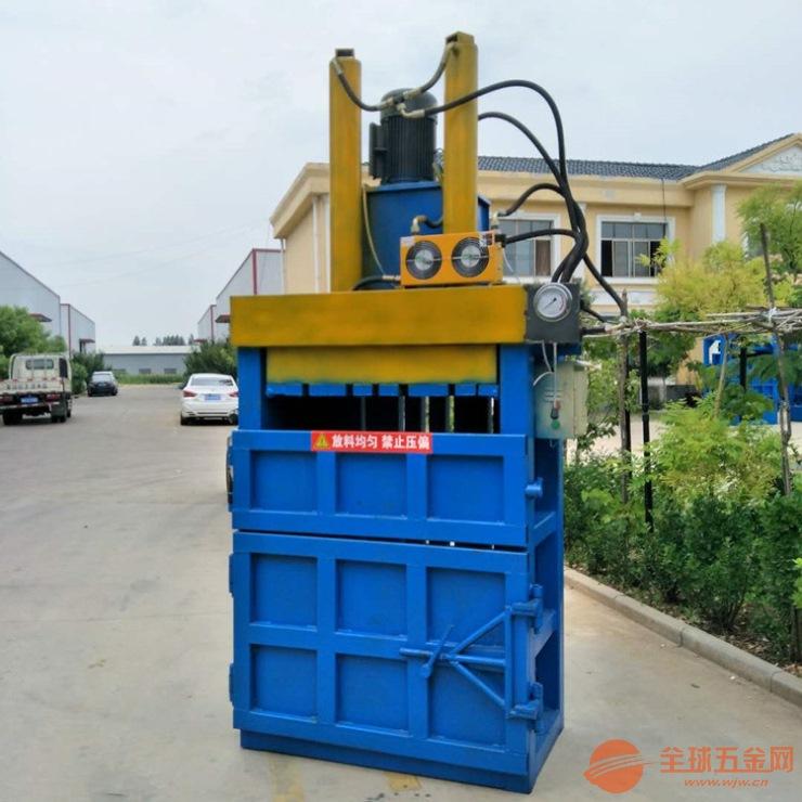 武进200吨废纸立式液压打包机价格