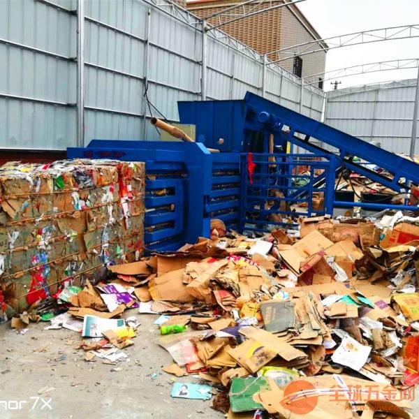 三明 废金属压块机供应商