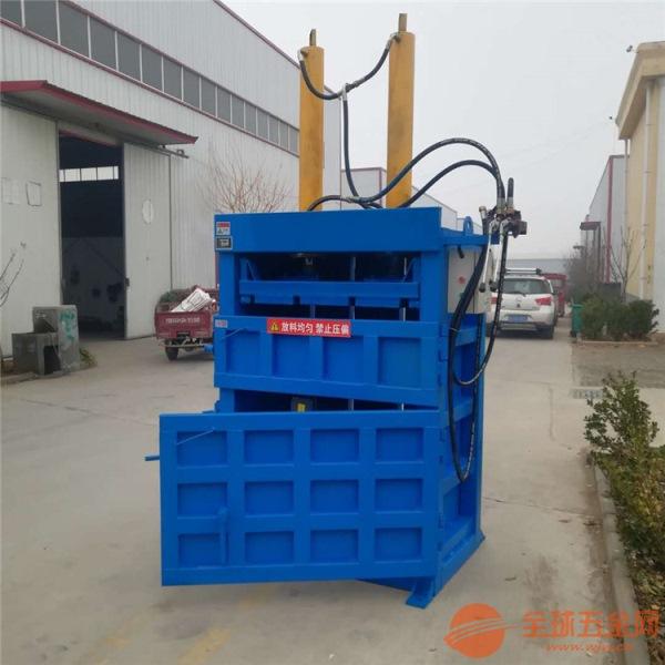 30吨废铁丝立式打包机哪里买