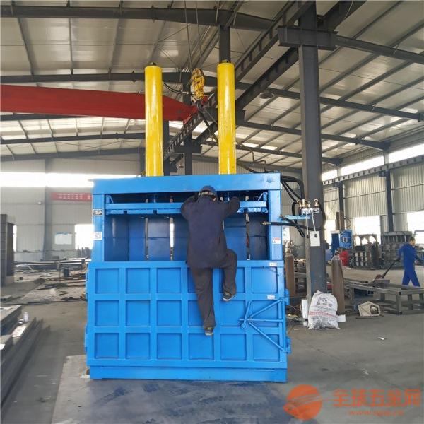 锡山120吨废纸边液压打包机厂家