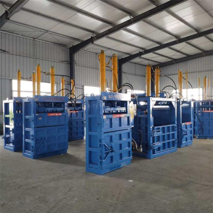 吉林厂家供应编织袋打捆打包机