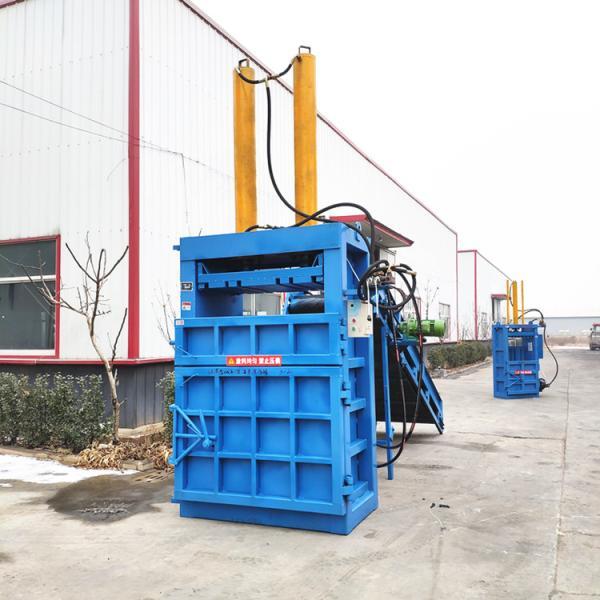 滨州全自动金属打包机