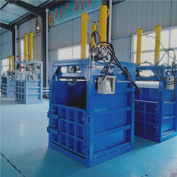 南阳大型废纸壳液压打包机压力40吨