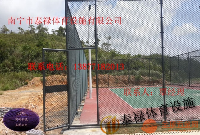 南宁哪里有球场塑胶材料 硅PU球场 丙烯酸球场价格