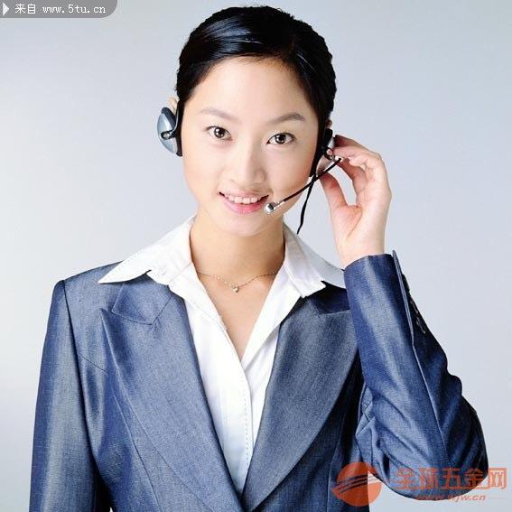 欢迎光临—锦江区日立空调(全国联保)售后维修+网站咨询电话