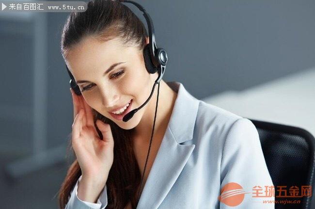 紹興威博熱水器(售后咨詢(威博服務電話