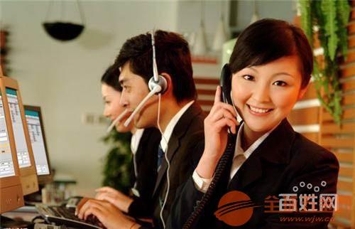 武候区志高空调各点售后志高维修服务总部电话