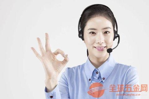 北京普田熱水器(售后咨詢(普田服務電話