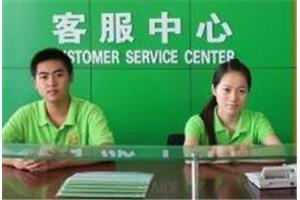 诺克售后服务电话朝阳区诺克空调维修服务中心