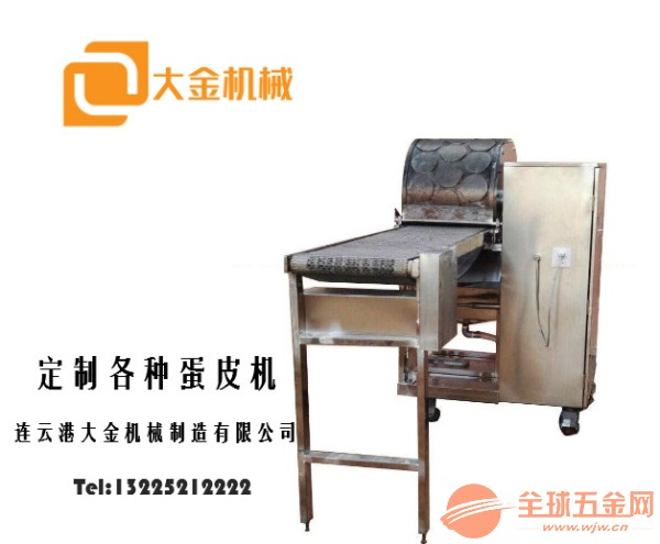 烤鸭饼机器,自动烤鸭饼机器,烤鸭饼生产线