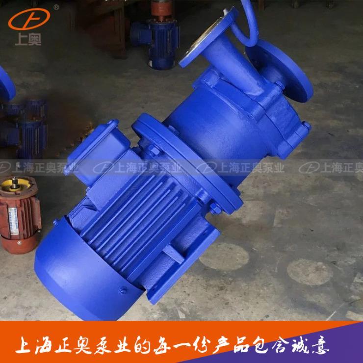 正奥50CQ-25P型不锈钢磁力泵 304磁力泵普通防腐蚀