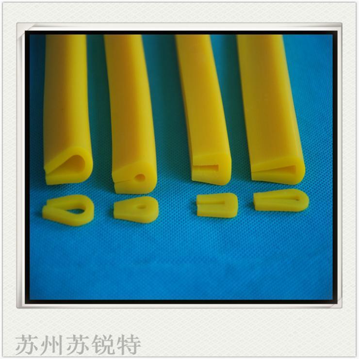 黄色硅胶u型防尘耐高温密封条