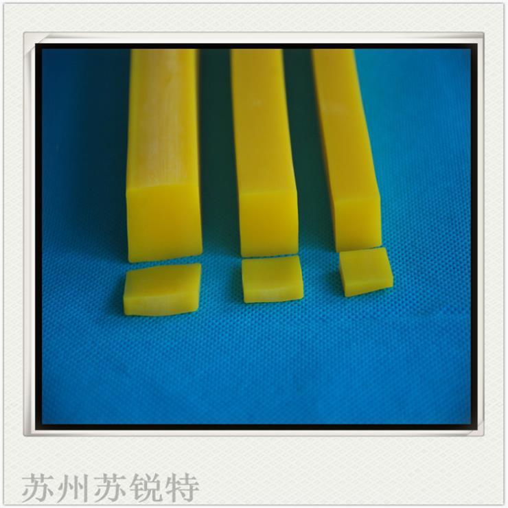 黄色硅胶方型密实耐高温密封条