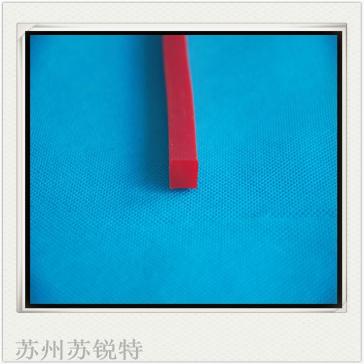 红色硅胶方型密实耐高温密封条