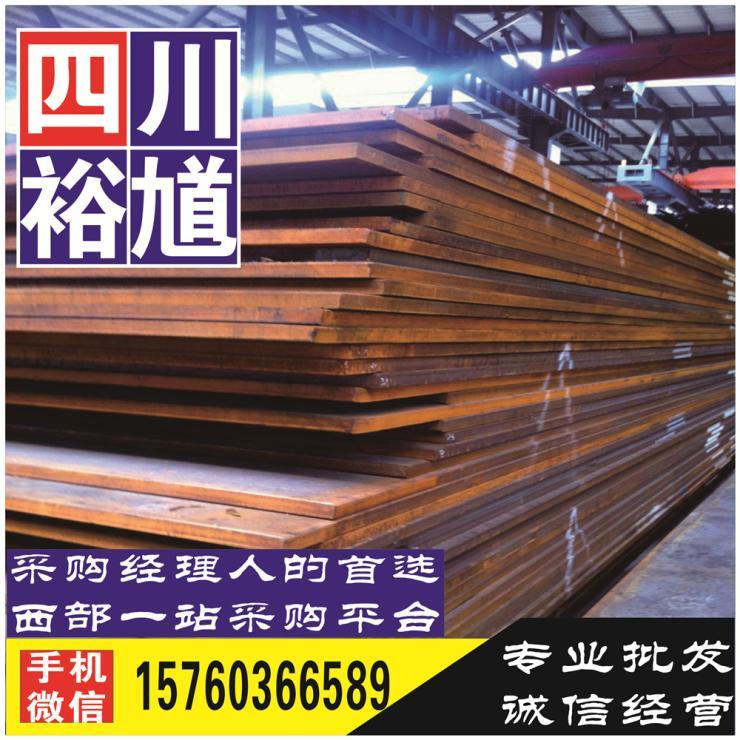 四川省成都市螺纹钢|Ф12|HRB400E|重庆永航|3980元/吨