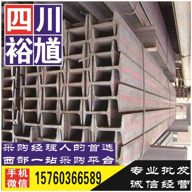 四川省成都市螺纹钢|Ф18-25|HRB400E|龙钢|3880元/吨