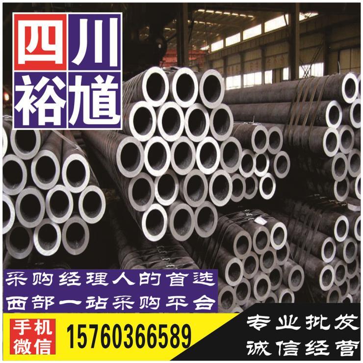 四川省成都市螺纹钢|Ф28-32|HRB400E|益鑫|4000元/吨