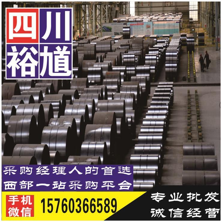 四川省成都市盘螺|Ф8-10|HRB400E|山西立恒|3840元/吨