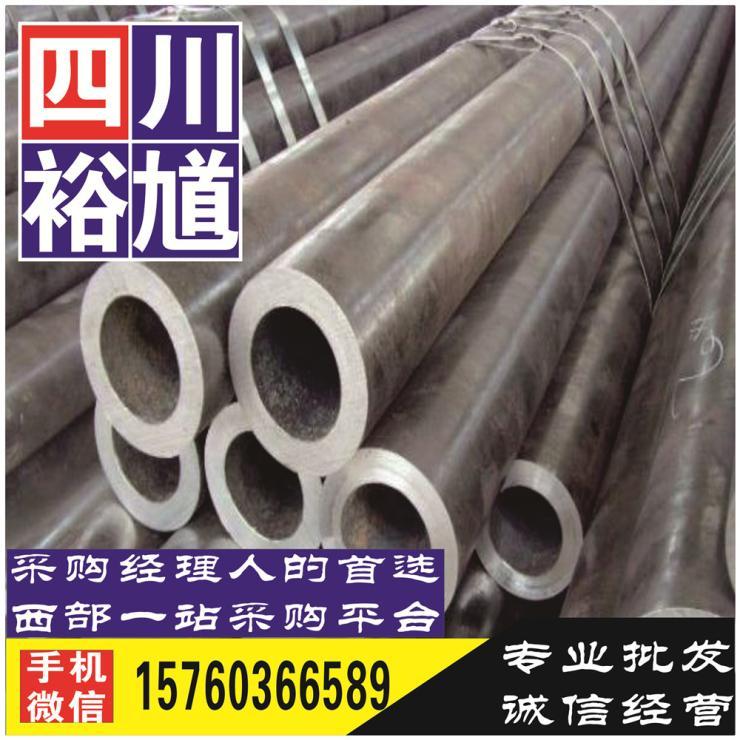四川省成都市螺纹钢|Ф12-14|HRB400E|川中|3970元/吨