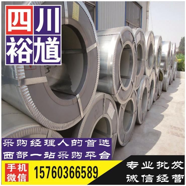 四川省成都市螺纹钢|Ф12-14|HRB400E|申银特钢|3970元/吨
