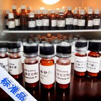 紫草酸Lithospermic acid标准品定义