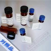 实验用奈帕芬胺分析标准含量