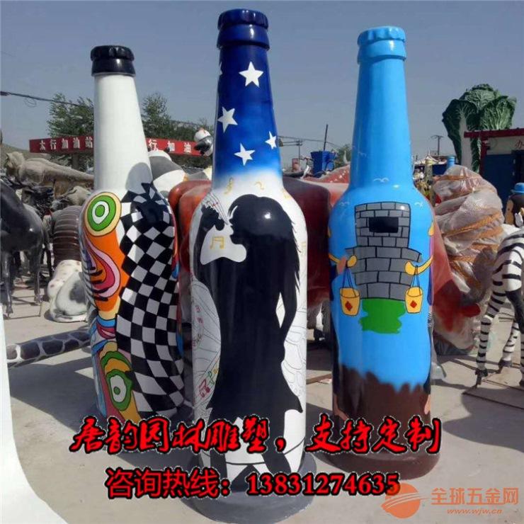 玻璃钢彩绘饮料瓶雕塑,仿真啤酒瓶雕塑