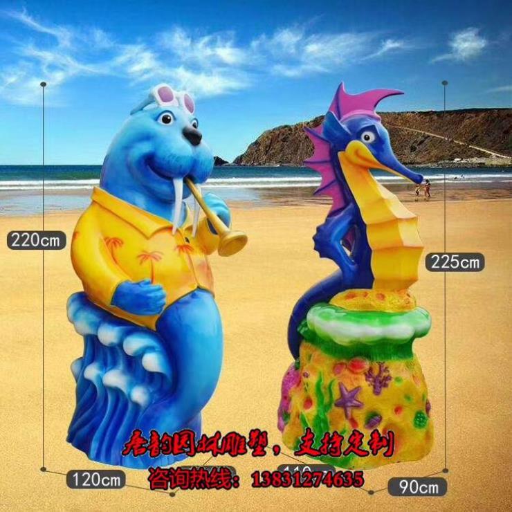 海洋动物雕塑,海洋主题雕塑