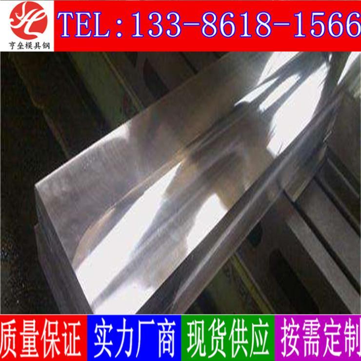 42crmo合金钢板 42crmo无缝管报价 42crmo圆钢图片